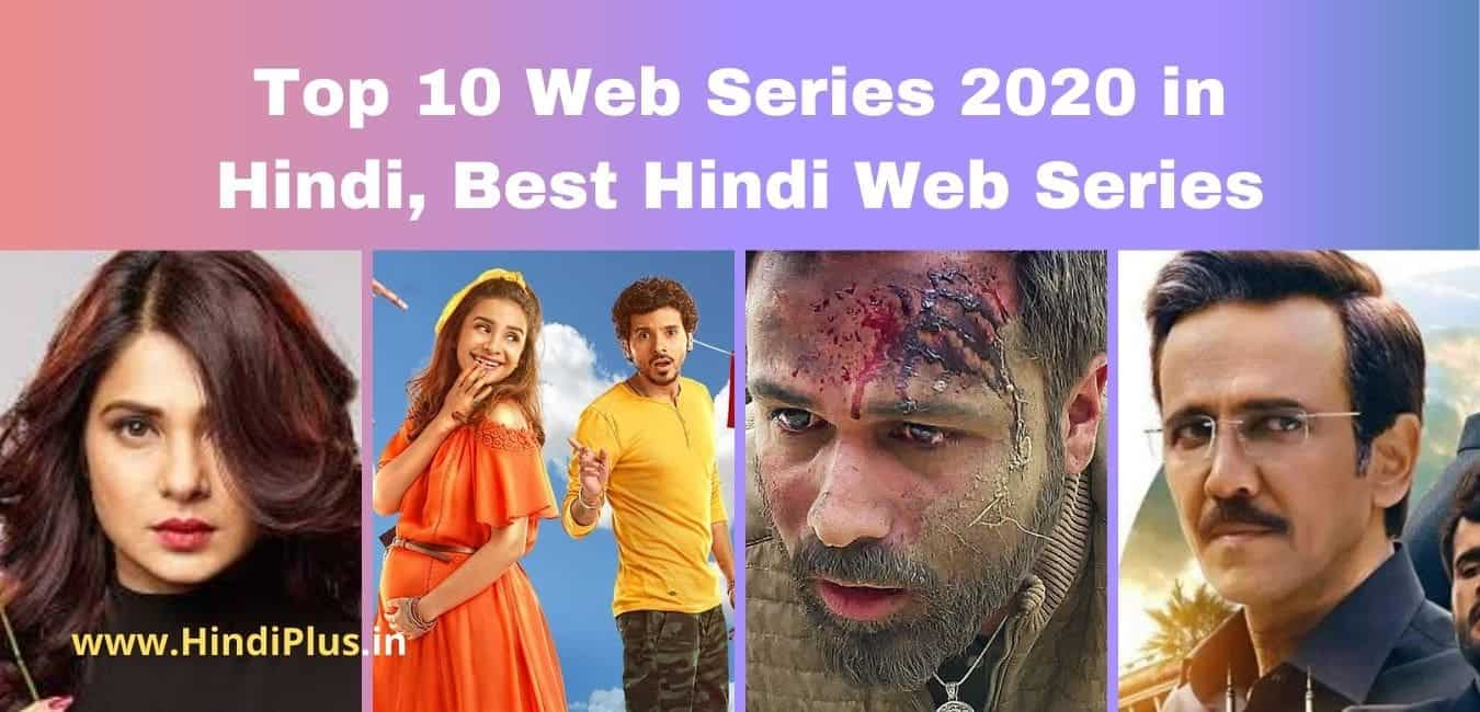 Top 10 Web Series 2020 in Hindi, Best Hindi Web Series जो देखनी चाहिए